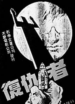 澶�浠���1982