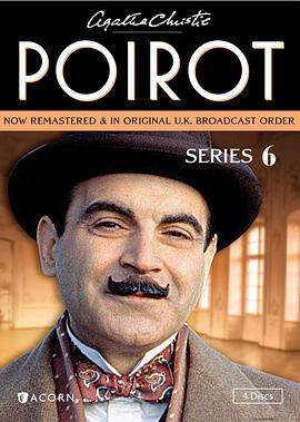 大侦探波洛第六季海报