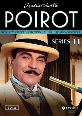 大侦探波洛第十一季海报