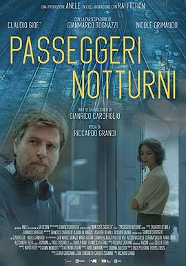 夜间乘客第一季海报