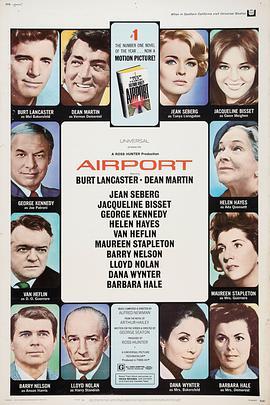 国际机场1970海报
