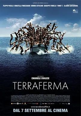 内陆2011海报