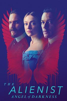 沉默的天使 第二季海报