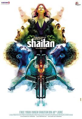 撒旦2011海报