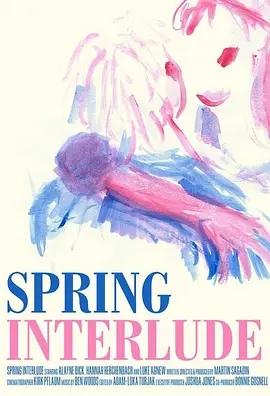 春之插曲海报