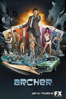 间谍亚契第一季海报