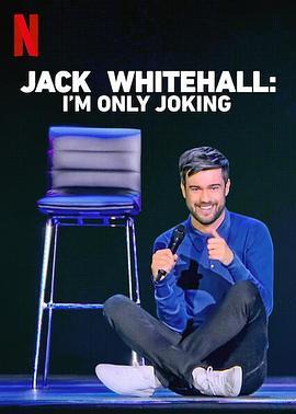 杰克·怀特霍尔:我只是在开玩笑海报