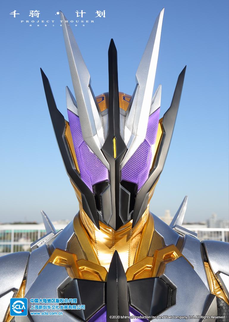 假面骑士01:千骑计划日语海报