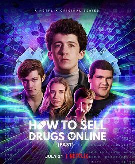 如何在网上卖迷幻药第二季海报