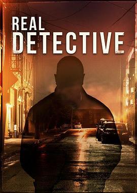 真正的侦探第二季海报