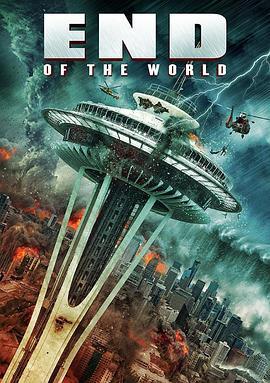 《世界的末日》科幻片手机在线观看
