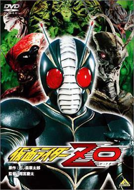 假面骑士ZO海报