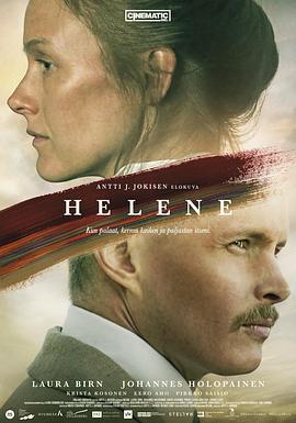 海莲娜:画布人生海报