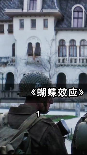 说电影《战争幽灵》海报