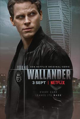 青年维兰德第一季海报