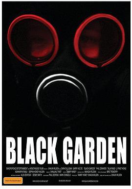 黑花园海报