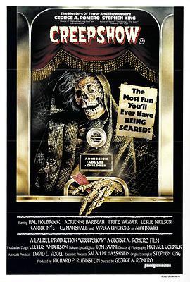 鬼作秀1982海报