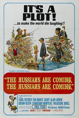 《俄国人来了!俄国人来了!》战争片手机在线观看