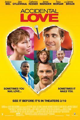 《意外的爱情》喜剧片手机在线观看