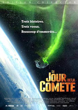 《彗星日》动作片手机在线观看