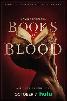 《血书2020》恐怖片手机在线观看