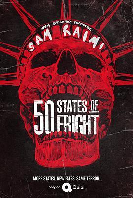 惊悚50州第二季海报