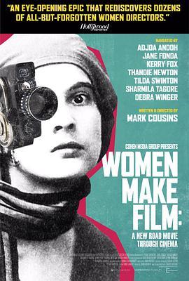 女性电影人:一部贯穿电影史的新公路影片海报