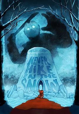 雪中从不远足海报