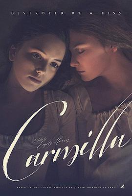 卡米拉海报