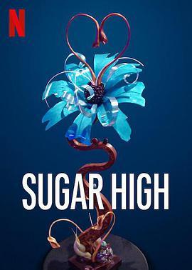 快手糖果大赛 第一季海报
