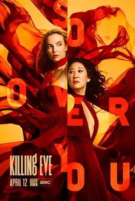 说电影《杀死伊芙3》海报