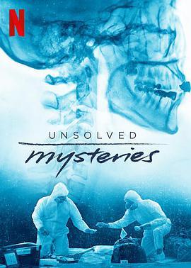 未解之谜第二季海报