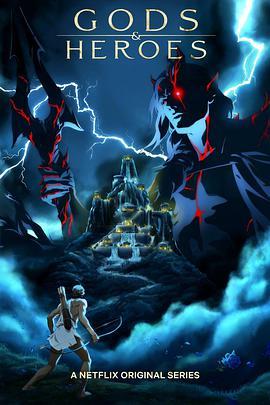 宙斯之血海报