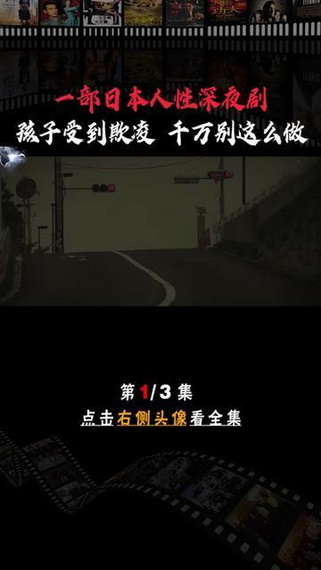 说电影《走马灯株式会社之刑警之魂》海报
