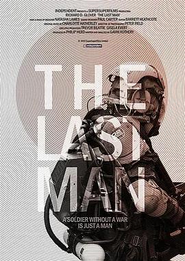 说电影《最后一个人类》海报