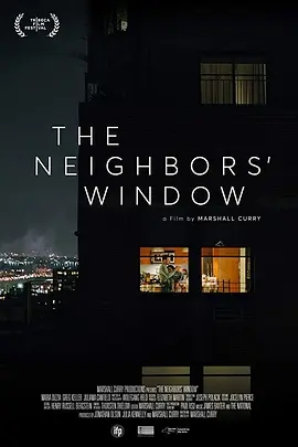 说电影《邻居的窗》海报