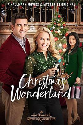 圣诞仙境海报