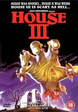 说电影《夜半鬼敲门3》海报