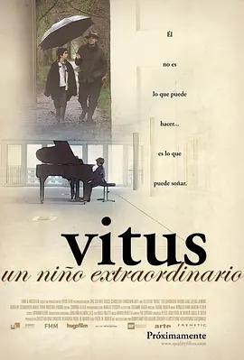 说电影《想飞的钢琴少年》海报