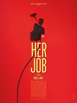 工作的她海报