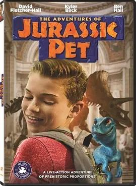 说电影《侏罗纪宠物历险记》海报