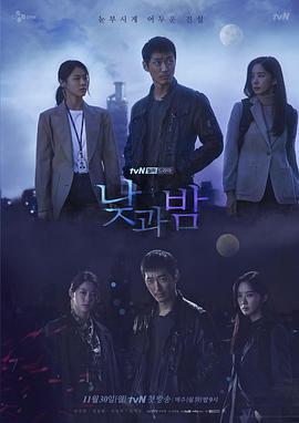 《昼与夜》日韩剧手机在线观看