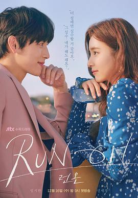 《奔向爱情》日韩剧手机在线观看