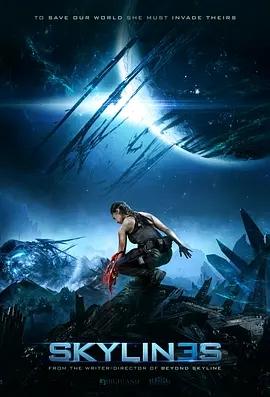 《天际浩劫3》科幻片手机在线观看