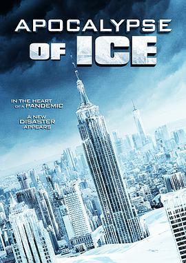 《极冻浩劫》科幻片手机在线观看