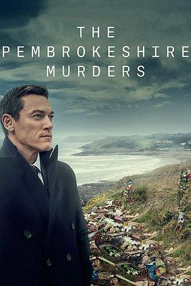 彭布罗克郡谋杀案