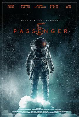 《第五名乘客》科幻片手机在线观看