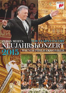 《2015年维也纳新年音乐会》其它片手机在线观看