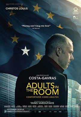 房间里的成年人海报