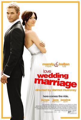 爱情婚礼和婚姻海报